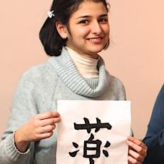 Ինչու՞  Ճապոներեն